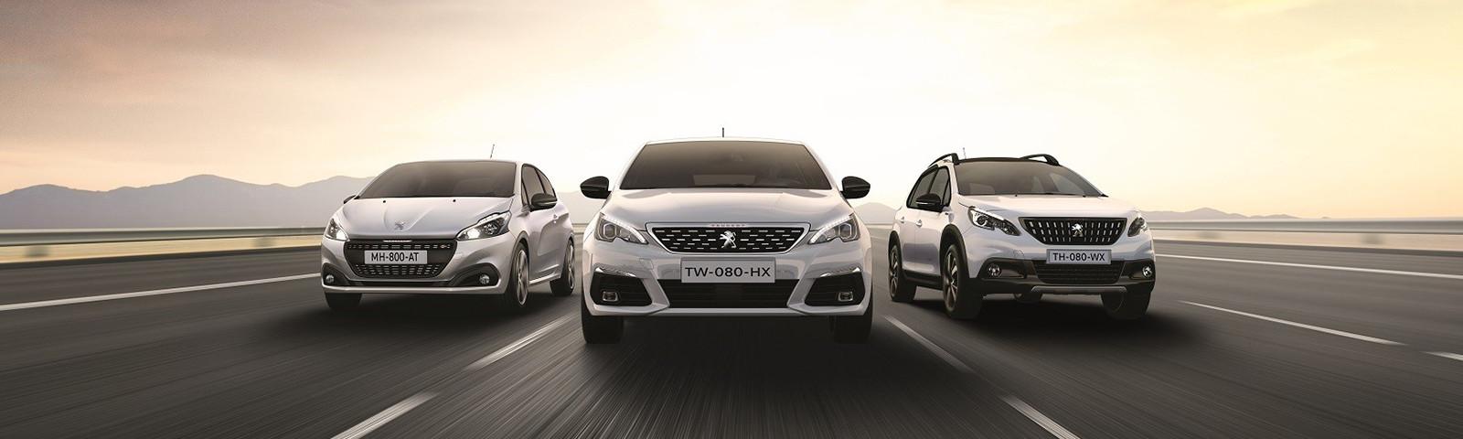 Peugeot Summer Drive: lo mejor del verano llega a nuestra Red de Concesionarios